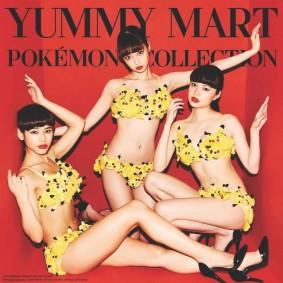 Pokemon lingerie_lace n lingerie