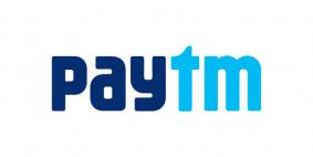 paytm-logo_lacenlingerie