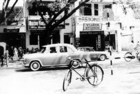 Naidu Hall 1979 Shop Image