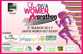 Women's_marathon_by_Havmor_2017_jaipur
