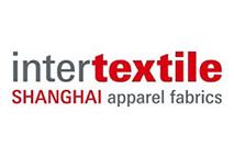 Shenzhen International Trade Fair for Apparel Fabrics & Accessories 2017