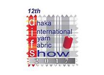 Dhaka International Yarn and Fabric Show 2017
