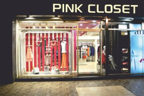 Pink closet Store Review