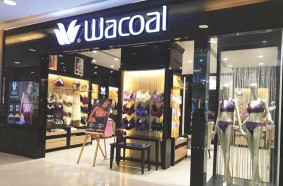 Wacoal store outlet