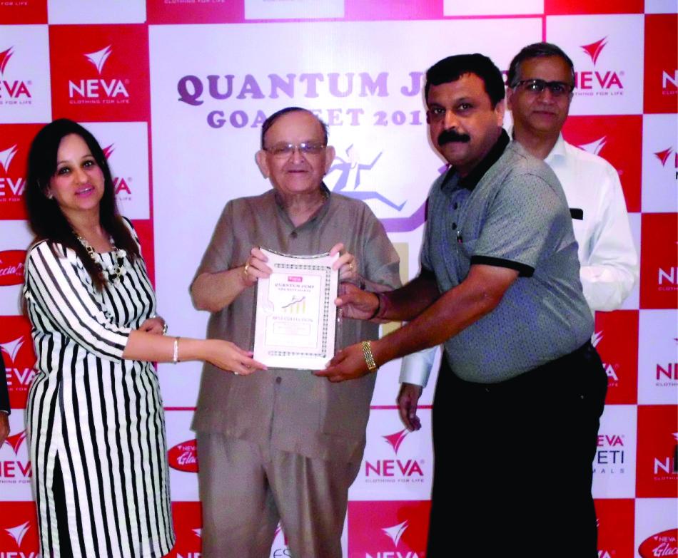 quantum leap at the quantum meet