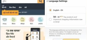 E shop buzz - Oct 2018 -Amazon India unveils Hindi website, app in battle with Flipkart