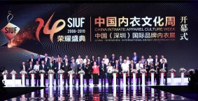 SUIF - Review Preview - 1