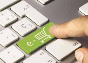 Uniform product data for online buyers in the anvil