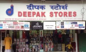 deepak-stores-grant-road-mumbai-hosiery-garment-retailers-jockey-1h04fg7bxf