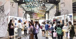 Interfiliere_Hong-Kong_2019