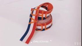 Dali Elastic - Eco- Elastic